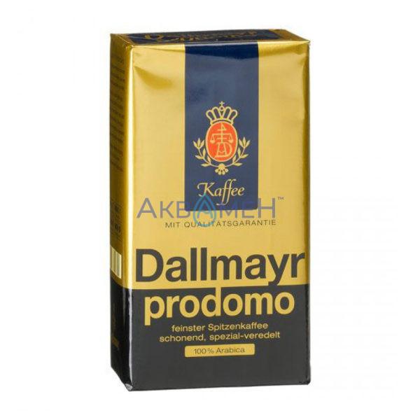 Кава мелена Dallmayr 500г